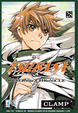 Cover of Tsubasa Reservoir Chronicle vol. 28
