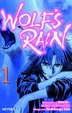 Cover of Wolf's Rain 01.