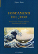 Cover of Fondamenti del judo