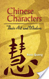 Cover of Chinese Characters