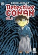 Cover of Detective Conan Vol.2 #73