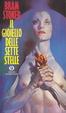 Cover of Il gioiello delle sette stelle