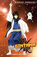 Cover of Gintama 6