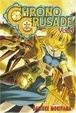 Cover of Chrono Crusade Volume 5
