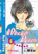 Cover of Il Principe Papero Vol. 6