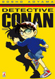Cover of Detective Conan Vol. 49