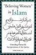 Cover of Believing Women in Islam