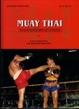Cover of Muay Thai