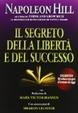Cover of Il segreto della libertà e del successo