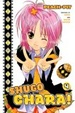 Cover of Shugo Chara!: v. 4