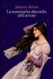 Cover of La soavissima discordia dell'amore