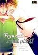 Cover of Figurati se mi piaci!