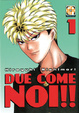 Cover of Due come noi!! vol. 1