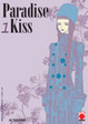 Cover of Paradise Kiss 1