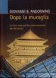 Cover of Dopo la muraglia