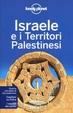 Cover of Israele e i territori palestinesi