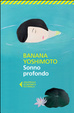 Cover of Sonno profondo