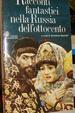 Cover of Racconti fantastici nella Russia dell'Ottocento