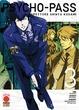 Cover of Psycho-Pass: Ispettore Shinya Kogami vol. 3