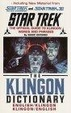 Cover of The Klingon Dictionary