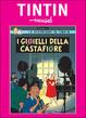 Cover of Le avventure di Tintin n. 21