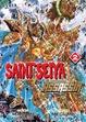 Cover of Saint Seiya: Episode G Assassin #2