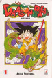 Cover of Dragon Ball Deluxe vol. 1