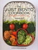 Cover of The Just Bento Cookbook