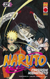 Cover of Naruto vol. 52