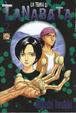 Cover of La terra di Tanabata vol. 2