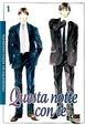 Cover of Questa notte con te vol. 1