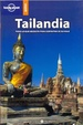 Cover of Tailandia