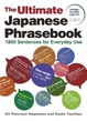Cover of The Ultimate Japanese Phrasebook
