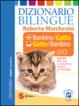 Cover of Dizionario bilingue Bambino/Gatto, Gatto/Bambino