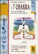 Cover of Energia interiore. I 7 chakra. Con le mappe dei meridiani energetici
