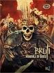 Cover of Bruti