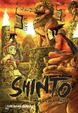 Cover of Shinto #1 (de 2)