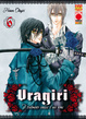 Cover of Uragiri vol. 6