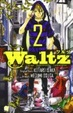 Cover of Waltz vol. 2