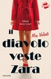 Cover of Il diavolo veste Zara