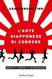 Cover of L'arte giapponese di correre
