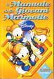 Cover of Manuale delle Giovani Marmotte