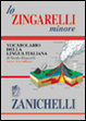 Cover of Lo Zingarelli minore