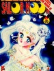 Cover of Sailor Moon 6