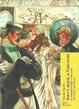 Cover of Non c'è requie ai Cristallini