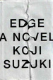 Cover of Edge