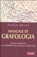 Cover of Manuale di grafologia