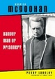 Cover of Patrick McGoohan
