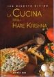 Cover of La cucina degli Hare Krishna