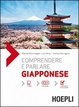 Cover of Comprendere e parlare giapponese